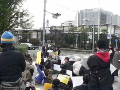 2009.1.17 アメリカ領事館前抗議