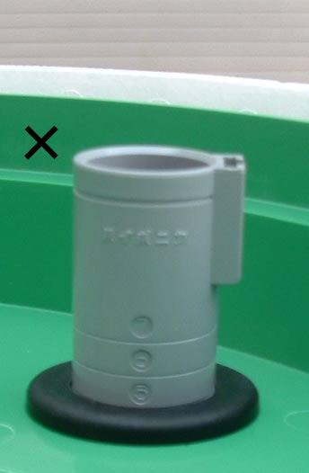 水位調節管位置1