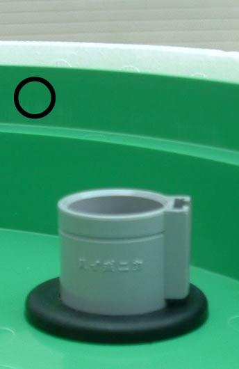 水位調節管位置2