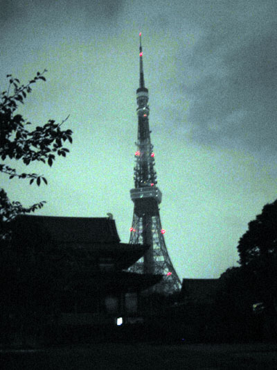 20041002_tower