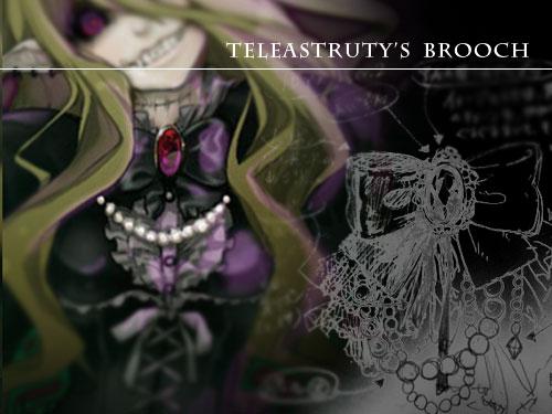 テレアスのブローチイメージ