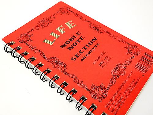 LIFE(ライフ)のノーブルミニリングノート 40枚 127×80 方眼 N70