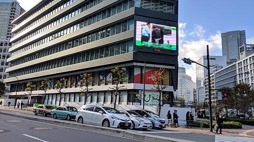 日本財団ビル