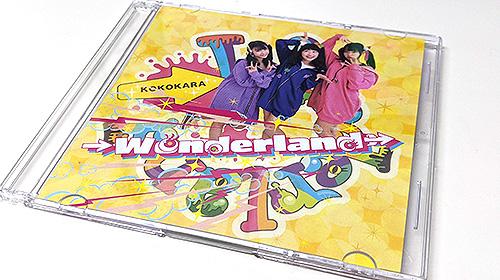 ここからワンダーランド『→Wonderland→』