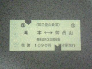 20060523_187241.jpg