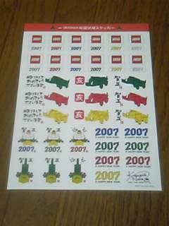 20061121_302164.jpg