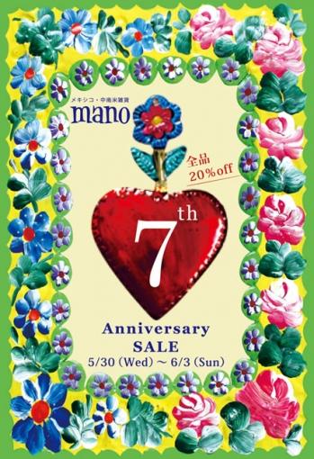 メキシコ雑貨【mano】7周年セール全品20%OFF