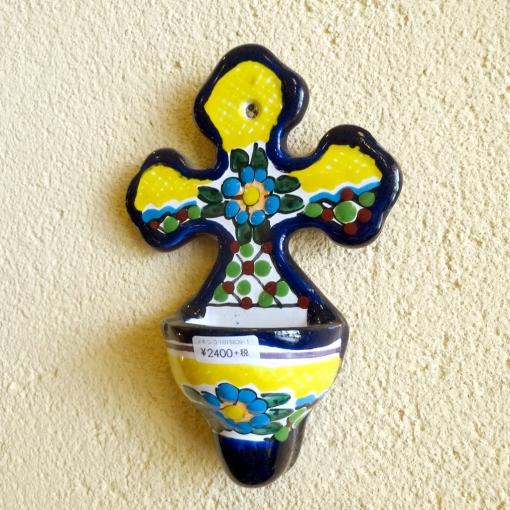 メキシコのタラベラ焼のポケット付十字架