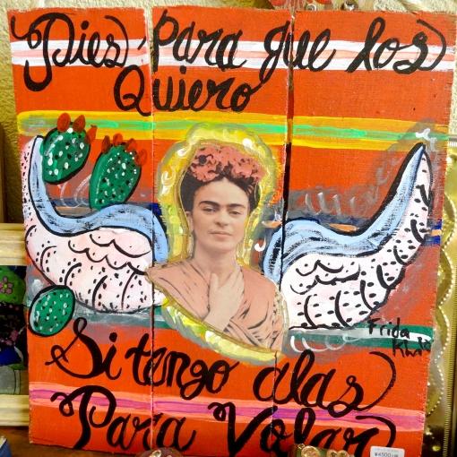 メキシコの有名画家「フリーダ・カーロ」の壁飾り