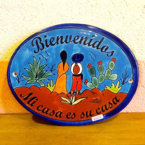メキシコのタイルサインプレート