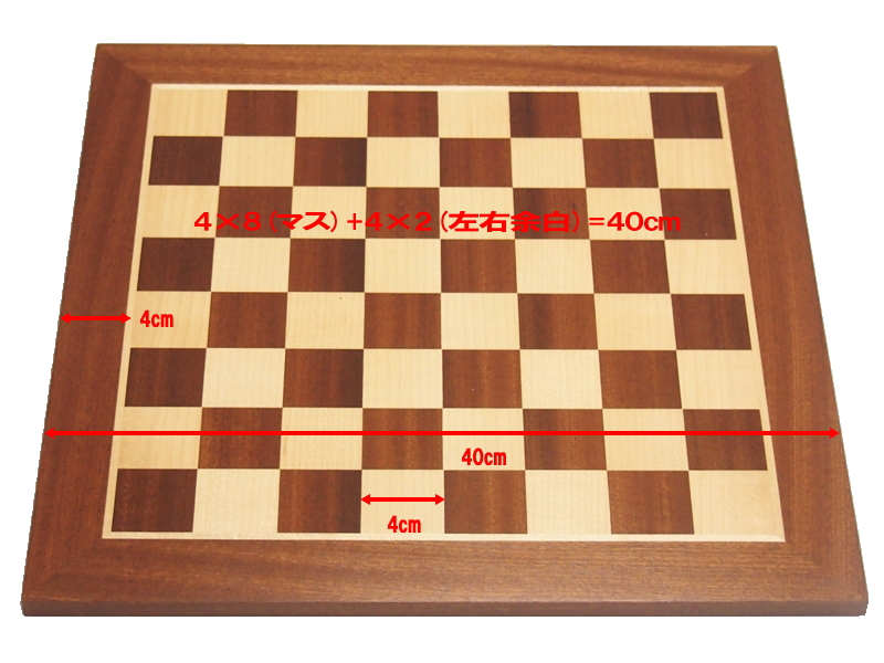 Advance Wood Board(40)