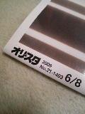 090601_1758~01.JPG
