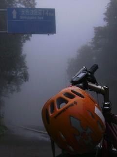 天候は濃霧。