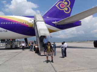 カトマンズ国際空港