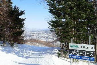 藻 岩 スキー 場