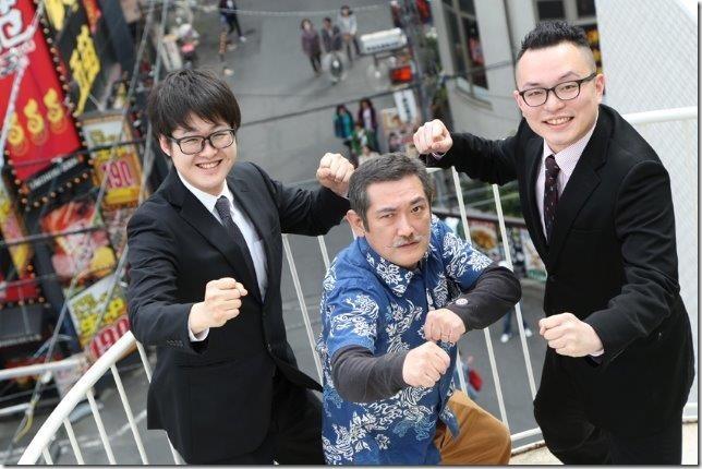 後藤さんと3人(1)[1].jpg