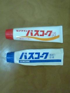 シーリング剤