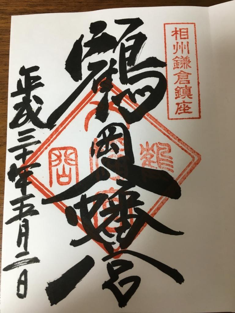 IMG_7173[1].JPG