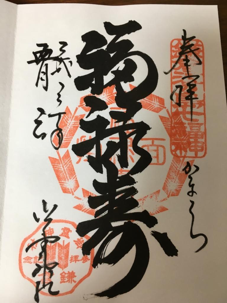 IMG_7176[1].JPG