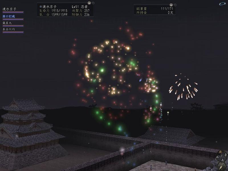 第35回目弁天市花火大会3