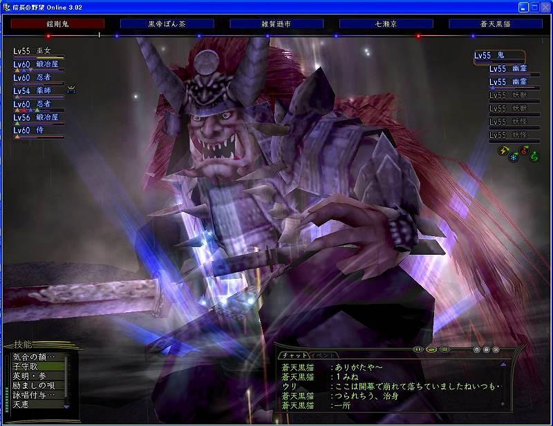 龍隠門の最初のボス鎧剛鬼