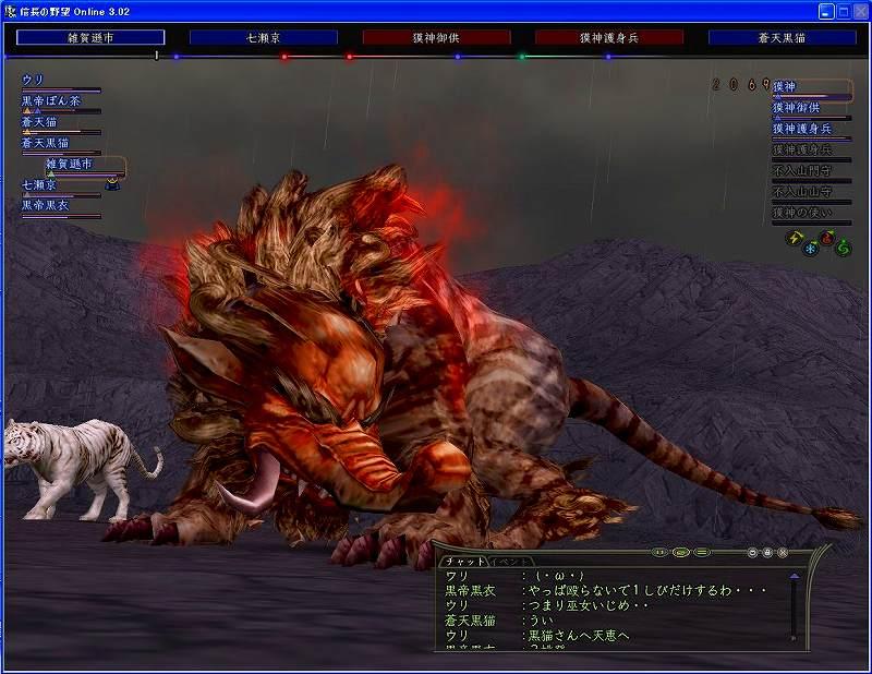 龍隠門の最終ボス獏神