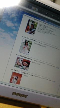 20080924003637.jpg