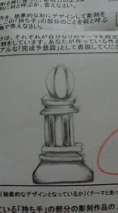 20081126013444.jpg