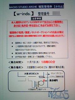 DVC00190_M_ed.jpg