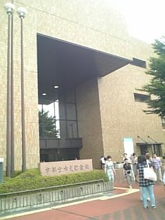 DVC00030_M.JPG