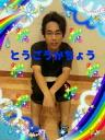 2011092607240000.jpg