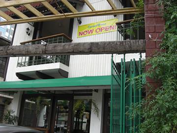 ココナッツハウス(1)