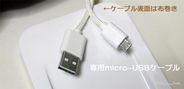 micro-USB端子
