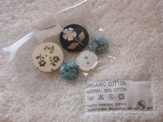 オーガニックコットンのタオルとボタン