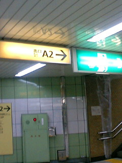 100602_1139~01 (2).JPG