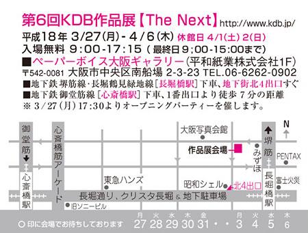 kdb_map