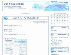 gr-SkySeaCloud.jpg