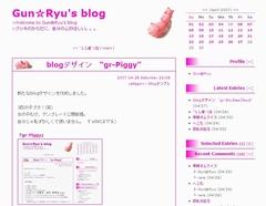 gr-Piggy.jpg