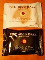 チョコボールシリーズ2