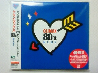 CLIMAX 80s BLUE