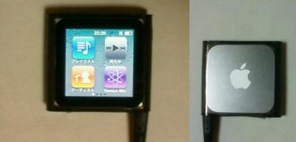 iPod_nano_6th
