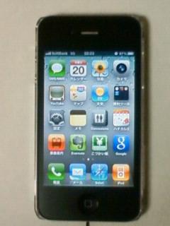 iPhon4_01