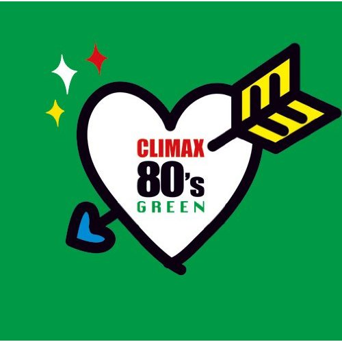 CLIMAX GREEN