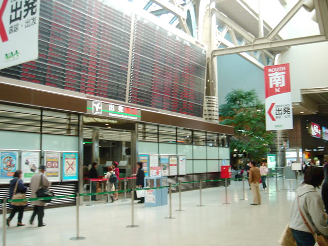 成田空港駐車場USAパーキンググループのフリー写真