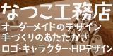 banner4_160x80.jpg