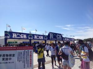ROCK IN JAPAN 2012
