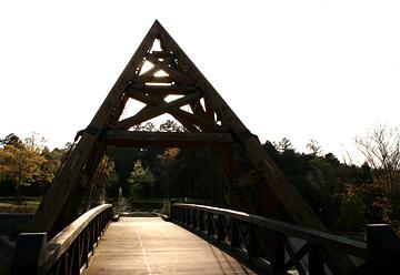 じゅらくの里の吊り橋