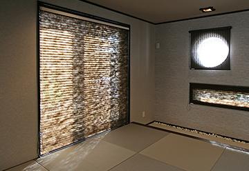 『遊人里』オープンハウスの写真8