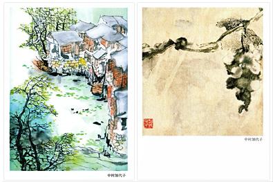 中国水墨画展