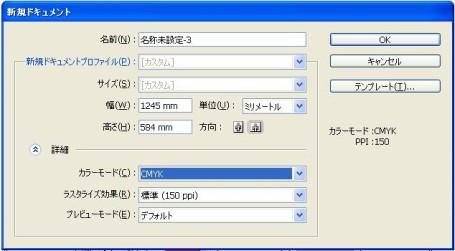 ill_pdfs0805041